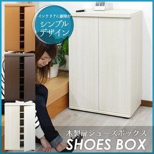 Shoes Box Wooden Geta Box Shoe Box 60 Width: TKM-7775: Shop for Interior You Want-Mail Order-Yaho …