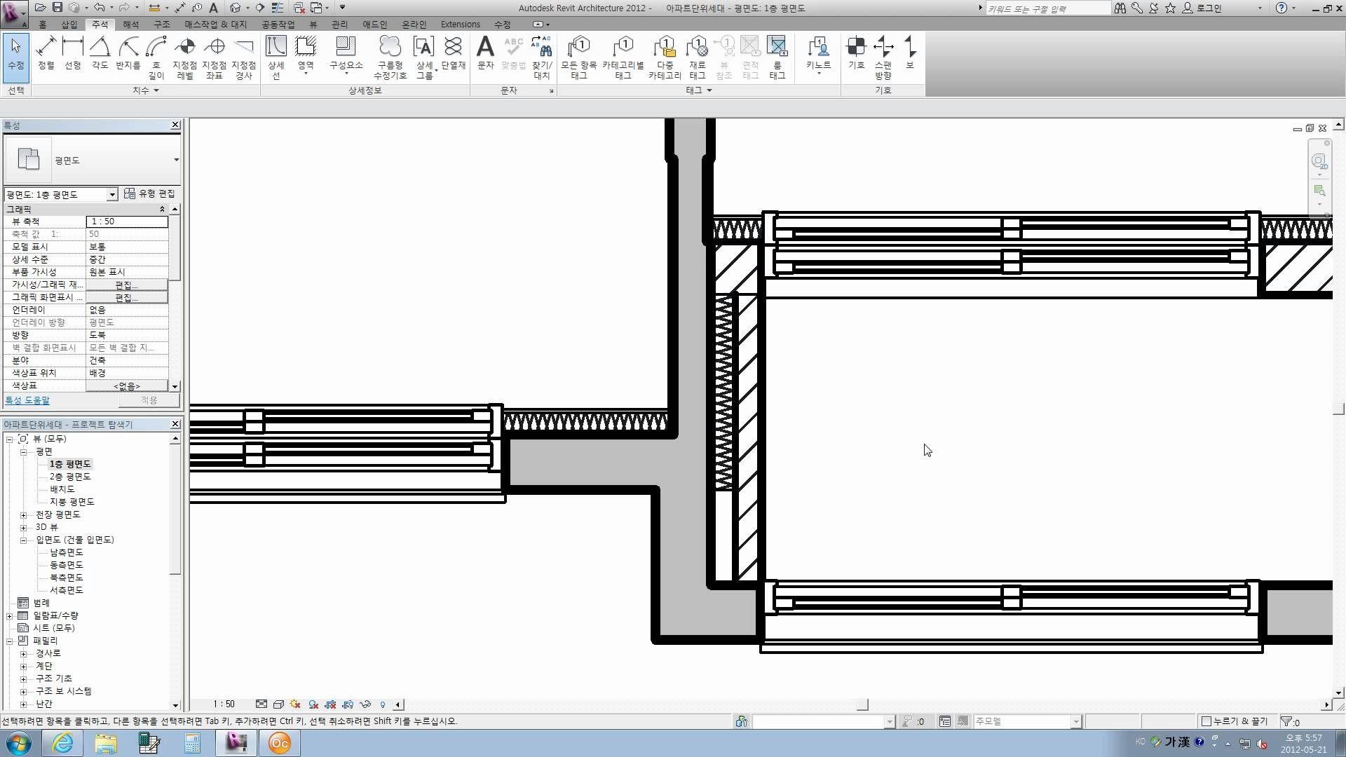 Revit Tips Insulation Hatch Without Detail Annotation Revit Architecture Revit Tutorial Autodesk Revit