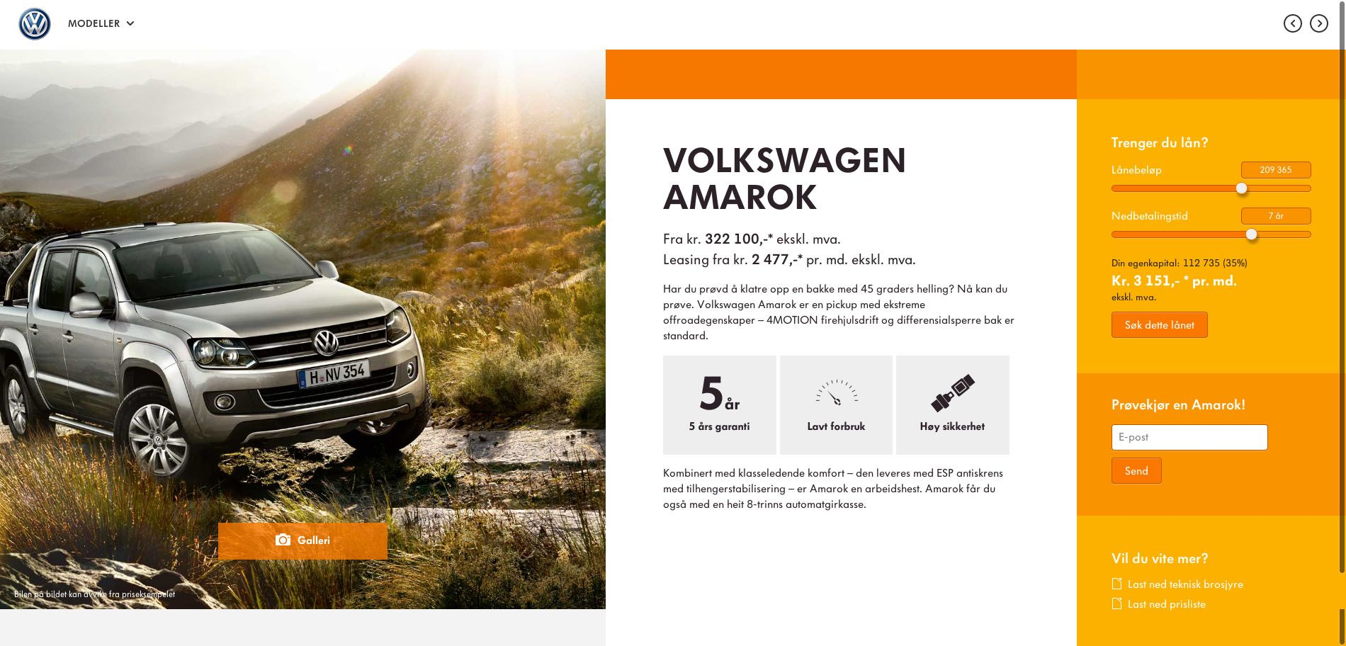Volkswagen Showroom - Discover the Volkswagen range in a fluid layout. Compare prices, calculate loan and order your test drive. #desktop #vw #responsive