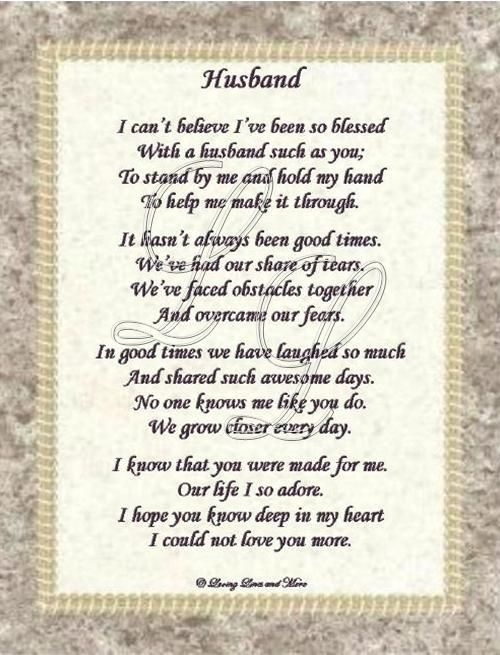 Free Anniversary Poems For Husband To Order And Personalize The Poem Above With A Specific