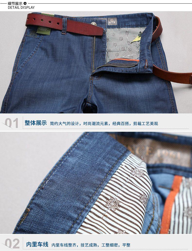 988a2d33e6 Aliexpress.com  Comprar Jeans de Moda de Estilo Clásico de los hombres de  Mezclilla