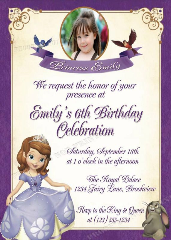Personalized Sofia The First Birthday Photo Party Invitations - Birthday invitation template sofia the first