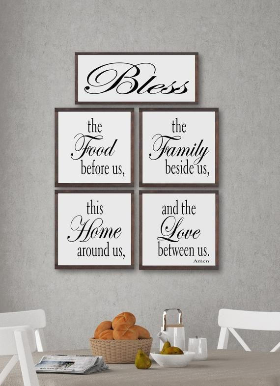 Bless The Food Before Us Kitchen Signs / Kitchen Wall Decor / Bless The Family / Dinning Room Signs / Framed Wooden Signs / Kitchen Prayer