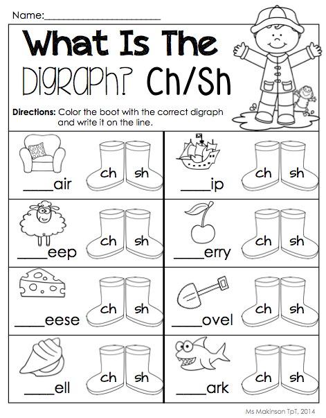 April Printables Kindergarten Literacy And Math