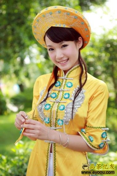 1000+ images about Jing Ethnic...