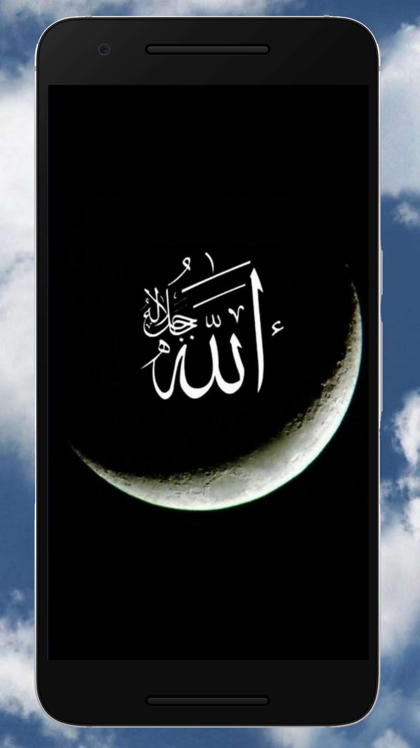 Unduh440 Allah Wallpaper Apk Foto Gratis Allah Wallpaper Islamic Wallpaper Hd Wallpaper Keren