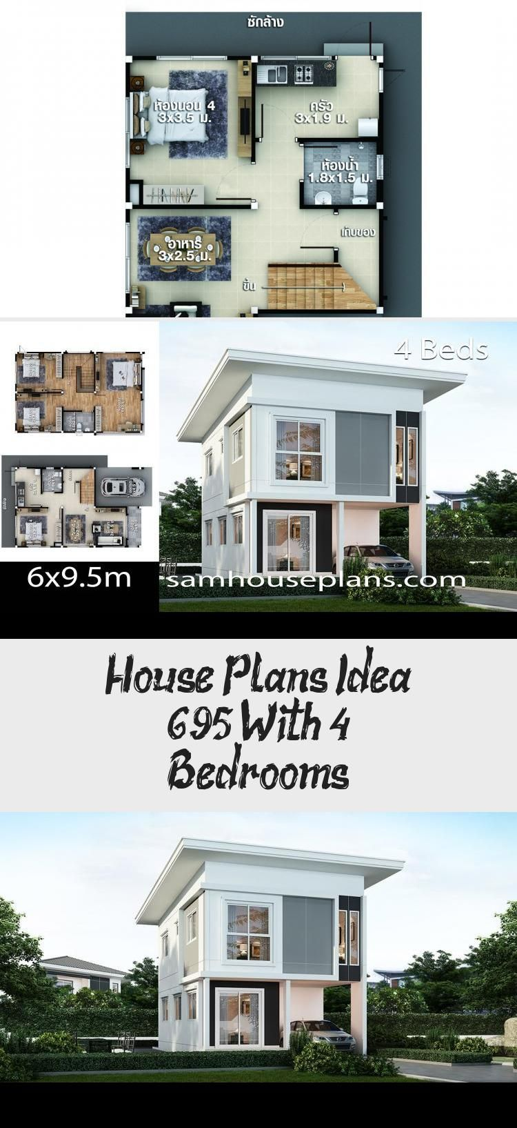 House Plans Idea 6x9 5 With 4 Bedrooms Sam House Plans Uniquehouseplans Houseplansvideos Houseplanscr In 2020 Unique House Plans Craftsman House Plans House Plans