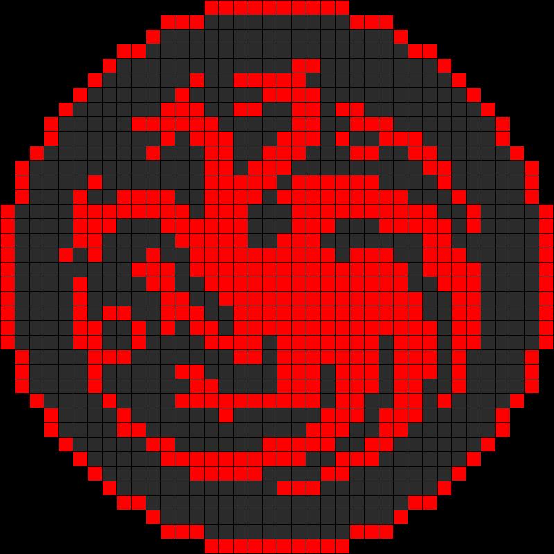 images?q=tbn:ANd9GcQh_l3eQ5xwiPy07kGEXjmjgmBKBRB7H2mRxCGhv1tFWg5c_mWT Pixel Art Game Of Thrones @koolgadgetz.com.info