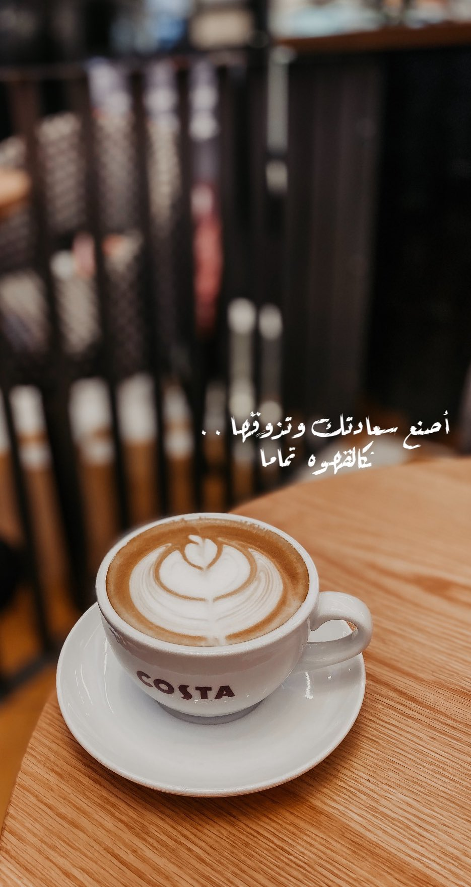 𝚂𝙰𝚁𝙰 𝙰𝙻𝙷𝙾𝚄𝙻𝙸 On Twitter Coffee Words Iphone Wallpaper Quotes Love Coffee Quotes