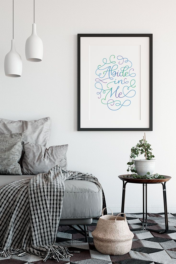 Minimalist Bible verse print for your living room. Comes in three ...
