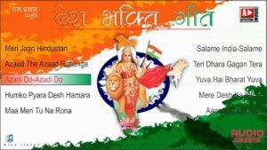 Special Songs Of Desh Bhakti Mp3 Songs Free Download Mp3 Song Songs Bhakti Song