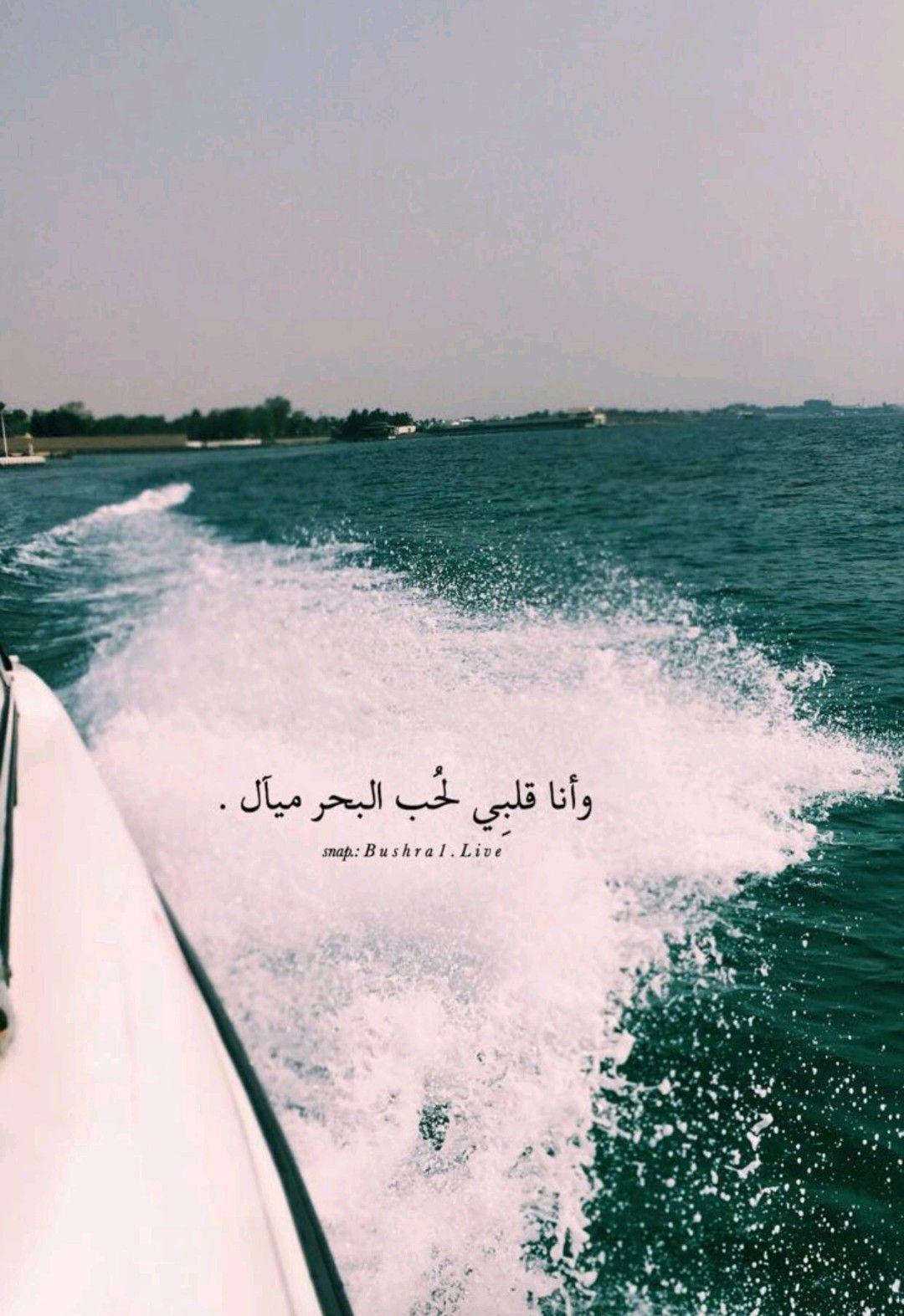 اقتباسات Insightful Quotes Beautiful Quran Quotes Spirit Quotes