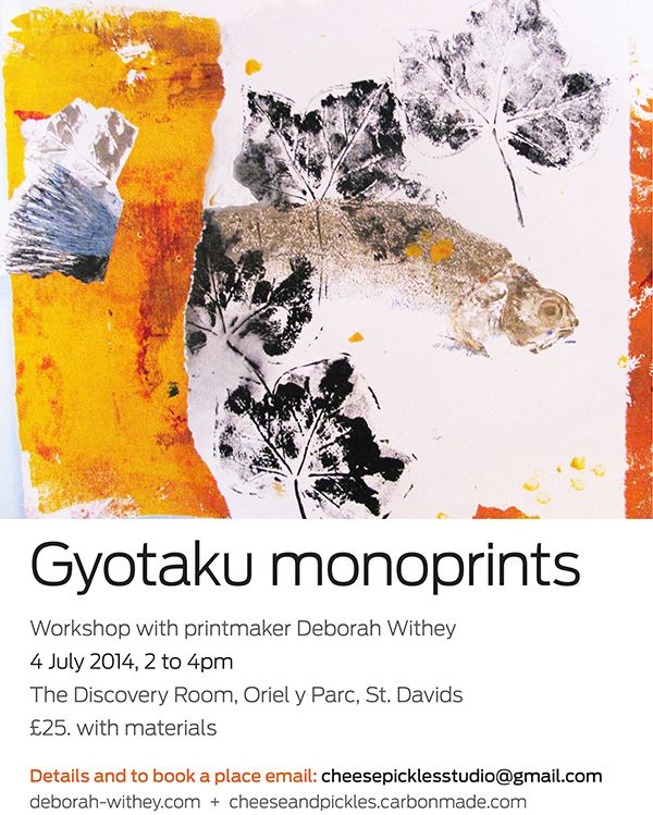 Hi Pinterest friends.....come experience the magic of mono printing!!