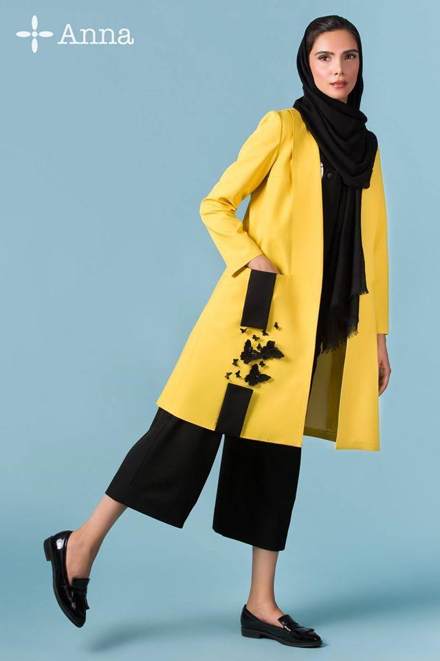 d18ed0a5cf88d Moda Muçulmana, Moda Hijab, Hennas, Roupa Hijab, Vestidos De 15 Anos,