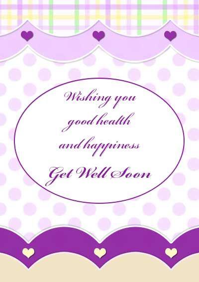 Free Printable Get Well Card - my-free-printable-cards.com