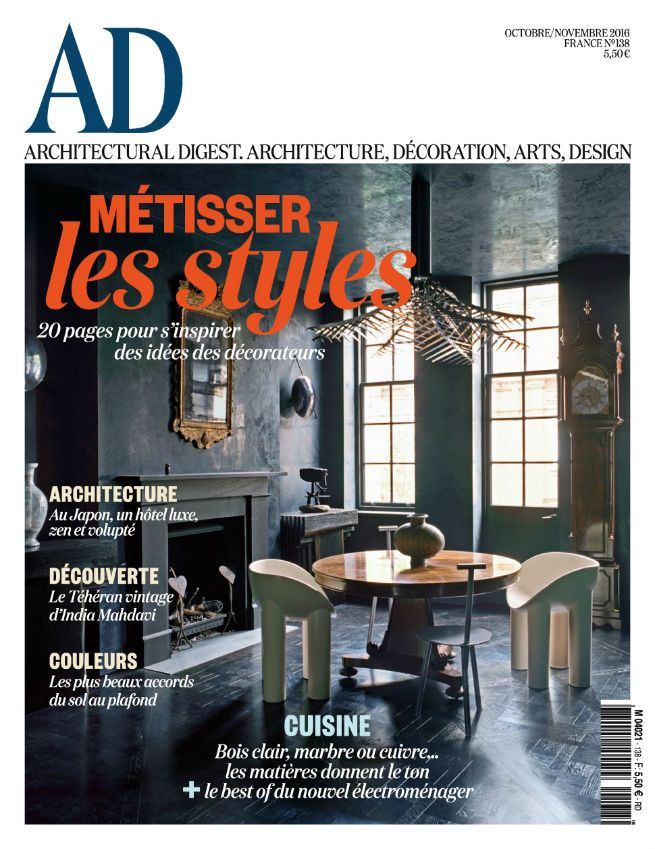 Delightful Top 5 French Interior Design Magazines | French Interior Design, French  Interior And Interior Design Magazine
