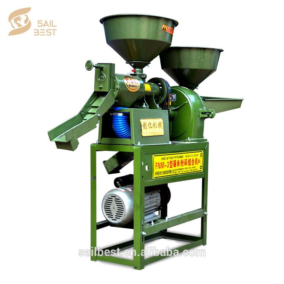 Where To Buy Rice Milling Machine In Nigeria