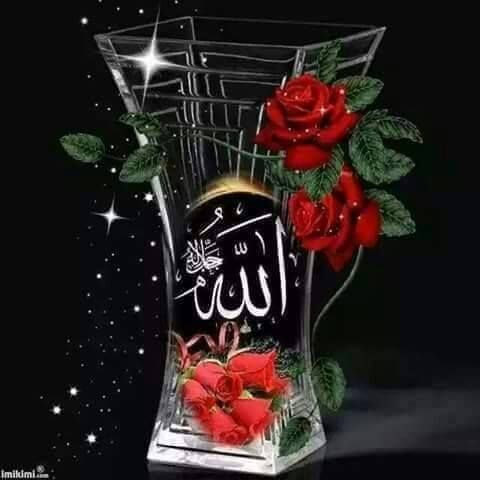 Pin On Images Of Allah Muhammad