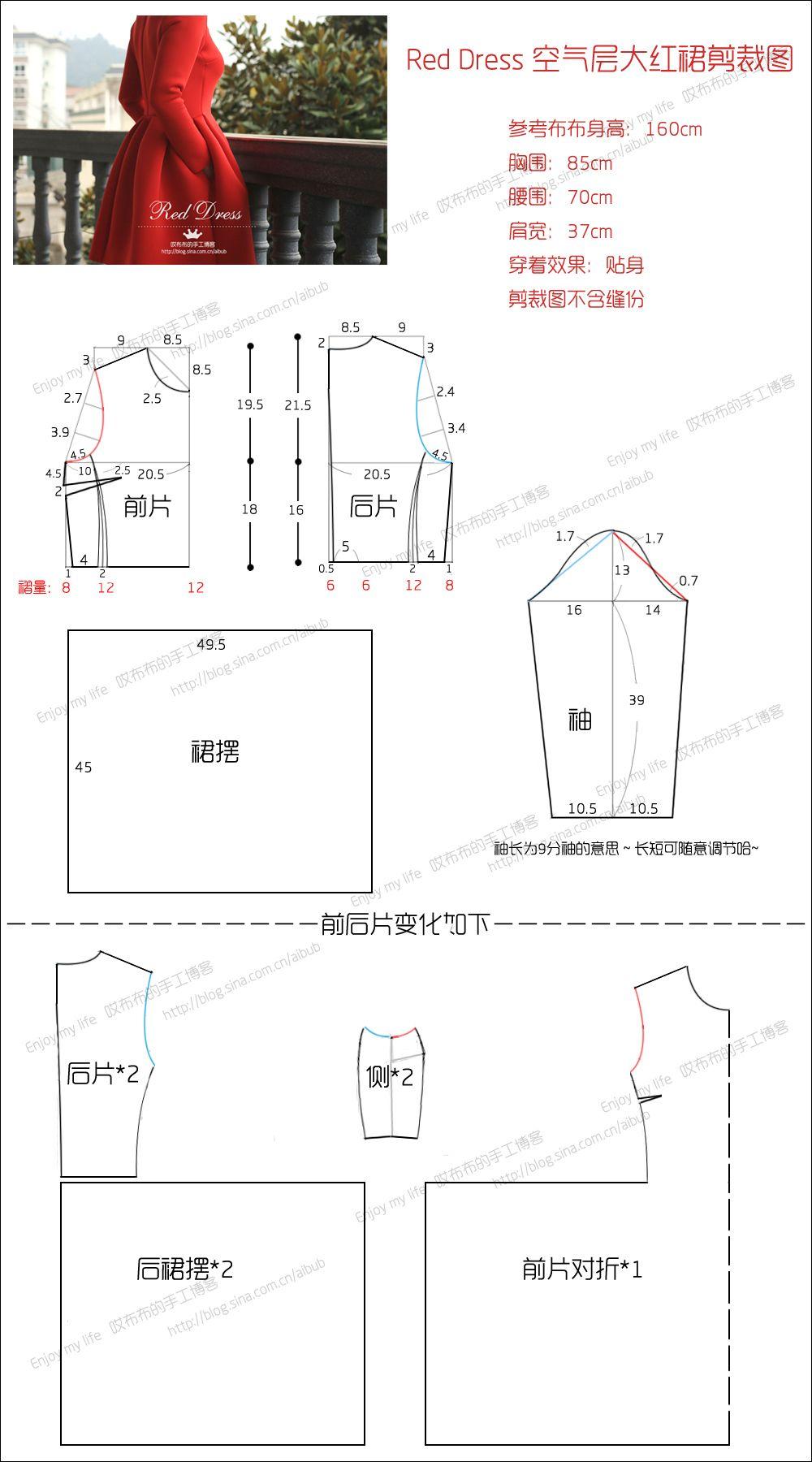 red dress (B=85cm)   Diy:Style 4   Pinterest   Kleider