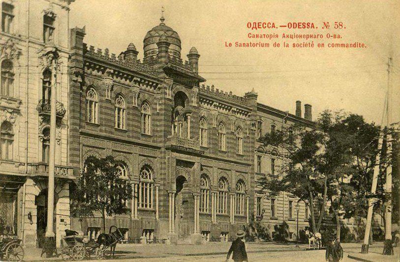 архивные фото города одесса знак