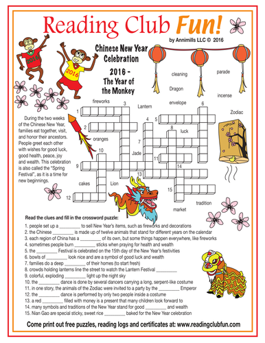 Chinese New Year 2016 Crossword Puzzle Chinese New Year Activities Reading Club Chinese New Year 2016