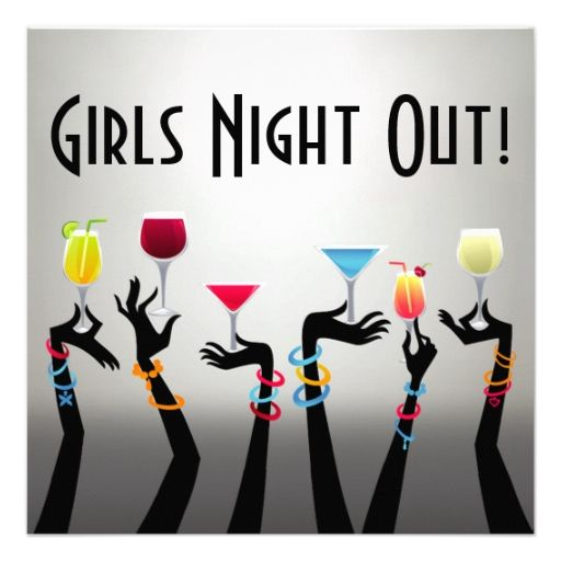 Girls Night Out Cocktail Party Card Cocktail party invitation