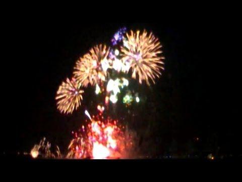 smile design, heart design, atomic bomb type. All in Japan pyromusical firework display