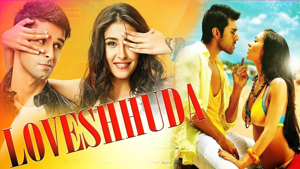 LoveShhuda Torrent Movie Download 2016