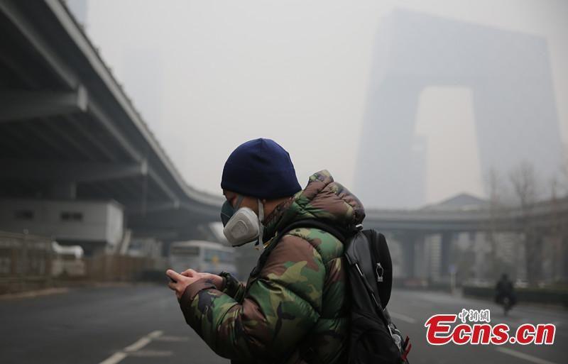 Beijing to lift smog red alert as sunshine replaces thick haze https://t.co/AHDiIjIshM https://t.co/FQRw9kjMNF