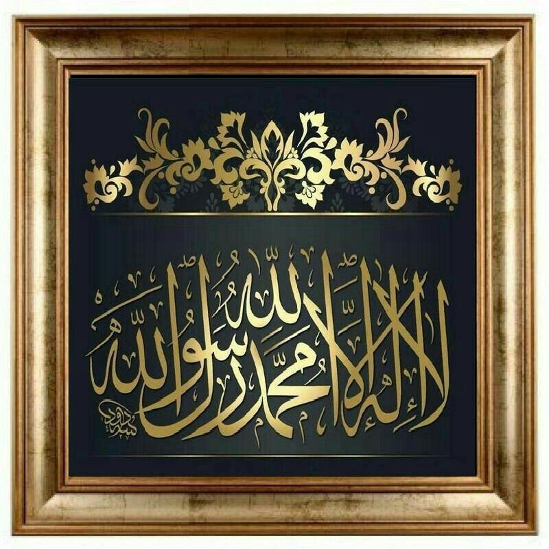 Love_of_Allah İslam Muslim islamicart Mecca Medina