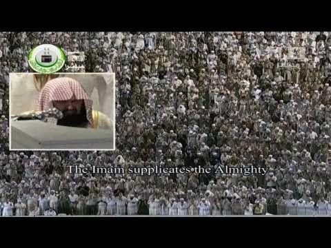 دعاء ليلة القدر 27 رمضان 1433هـ الشيخ عبد الرحمن السديس Islamic Calligraphy All About Islam Islam