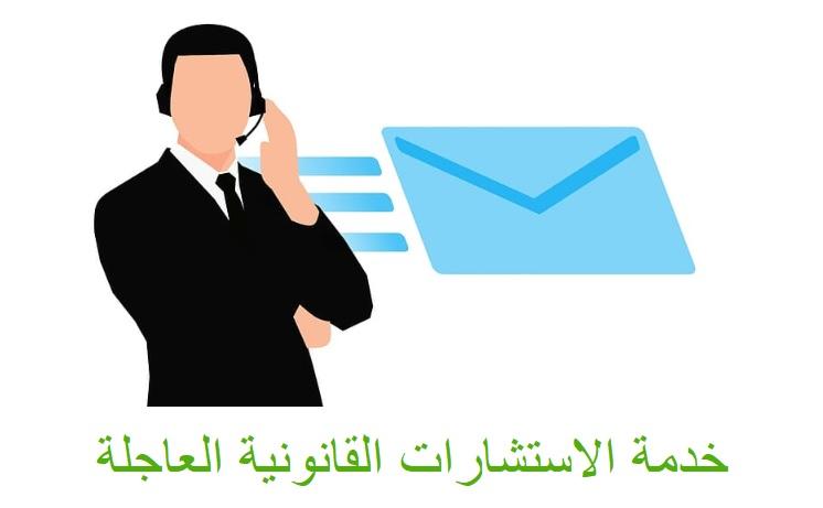 استشارات قانونية مجانية في جدة والسعودية افضل مكتب محاماة بجدة والرياض In 2020 Movie Posters Movies Poster