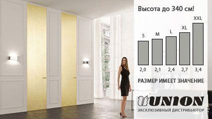 Puertas hasta techo puertas y ventanas blunni pinterest - Puertas hasta el techo ...