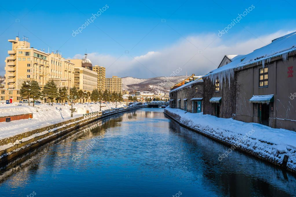 Beautiful landscape and cityscape of Otaru canal river in winter Stock Image , #sponsored, #cityscape, #Otaru, #Beautiful, #landscape #AD