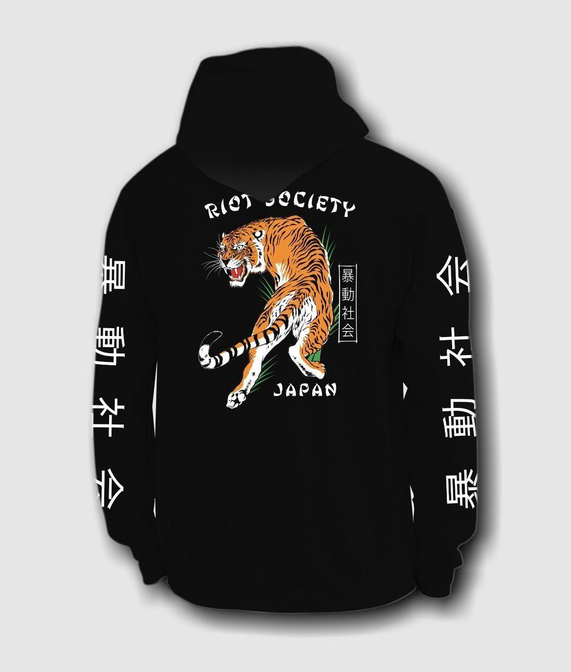 a5e812c7052 Riot Society Japanese Tiger Mens Hoodie - XL