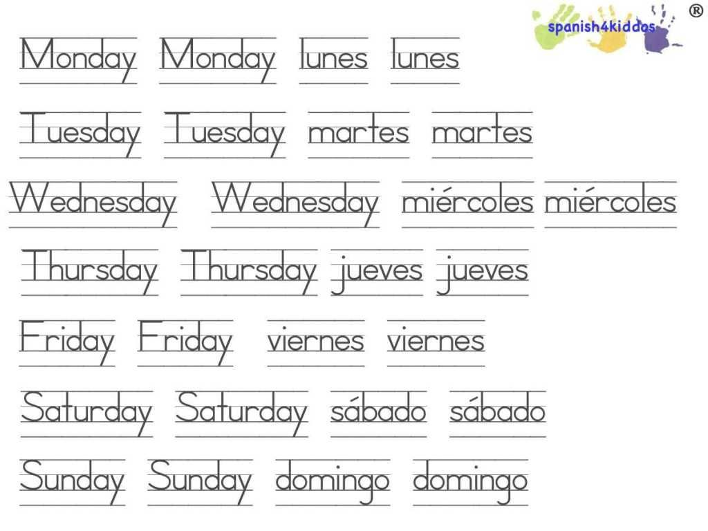 days of the week printable spanish spanish worksheets and writing practice. Black Bedroom Furniture Sets. Home Design Ideas