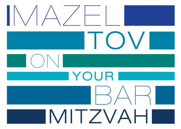 Mazel Tov On Your Bar Mitzvah Card | card ideas | Pinterest ...