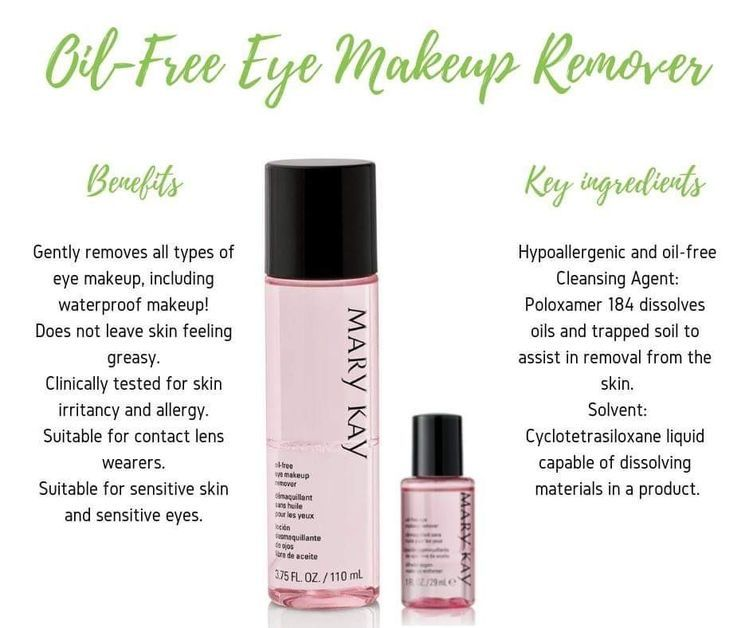 Mary Kay Oil Free Eye Makeup Remover In 2020 Mary Kay Eyes Mary Kay Eyeshadow Eye Makeup Remover