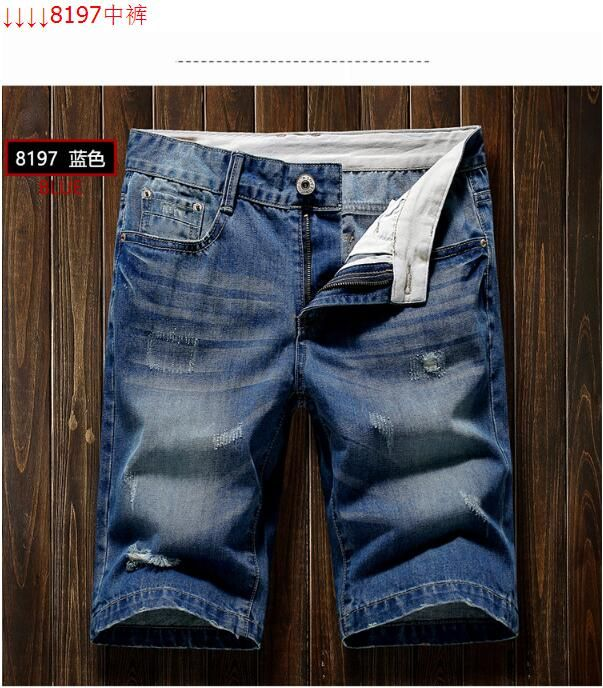 HOT Mens Holes Denim Shorts 2017 New Summer Regular Casual Knee Length Short Hole Jeans Shorts For Men size 28-38