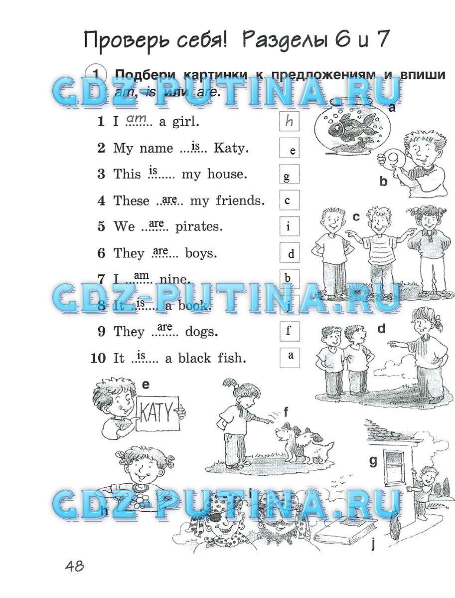 Решебник немецкий для технических вузов под ред.басова н в