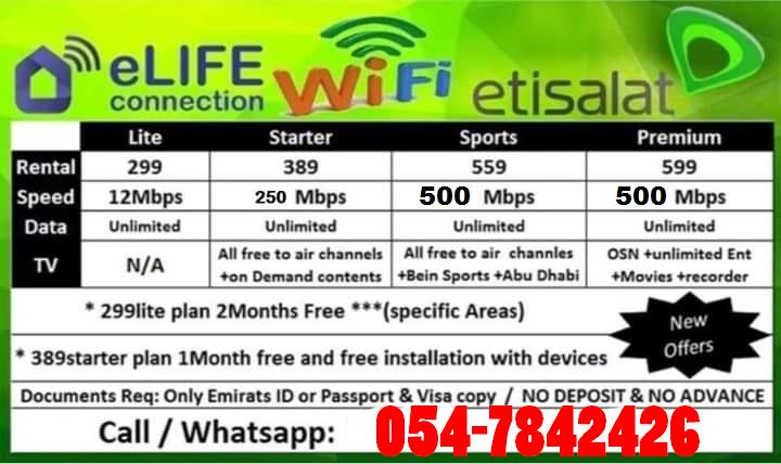 Call Center Etisalat Helpline Internet Plans Internet Packages Internet Offers