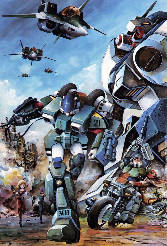 Genesis Climber Mospeada / Robotech