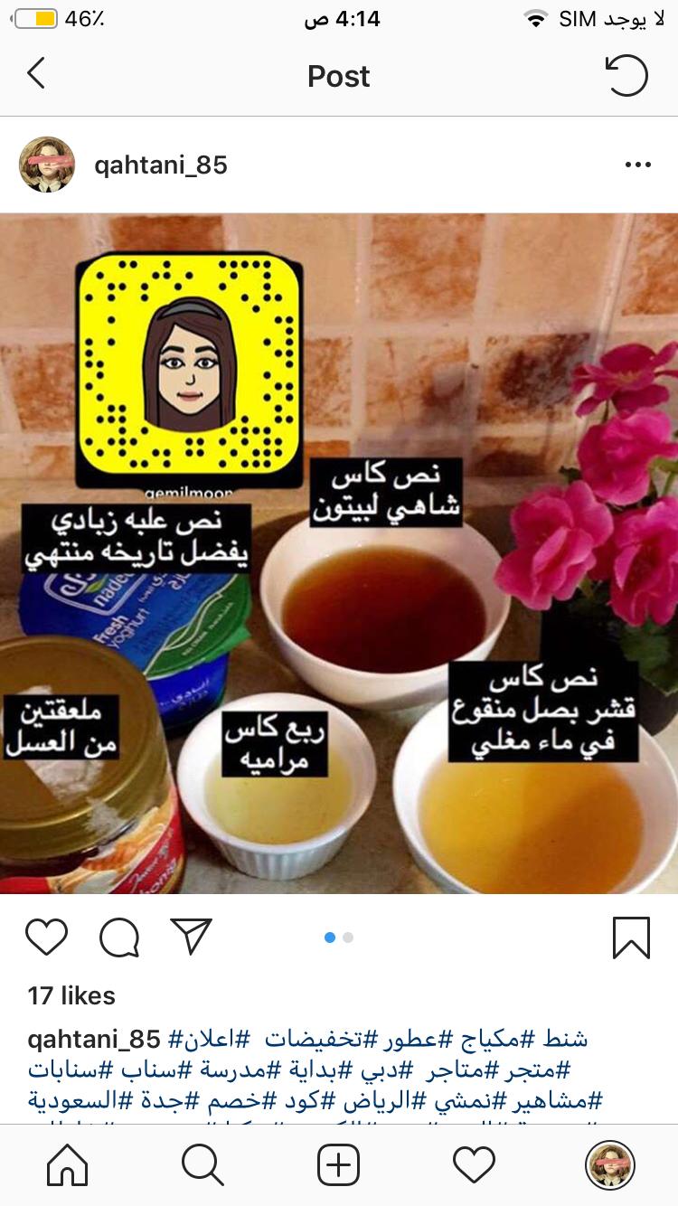 Homedecor Style Snow Snapchat Art Keto Fashion Instagram Home سناب تنظيم افكار ترتيب حلى طبخ سنابيات اقتباسات عبارات هدايا تخرج شتاء عناية ا J 17 Sims