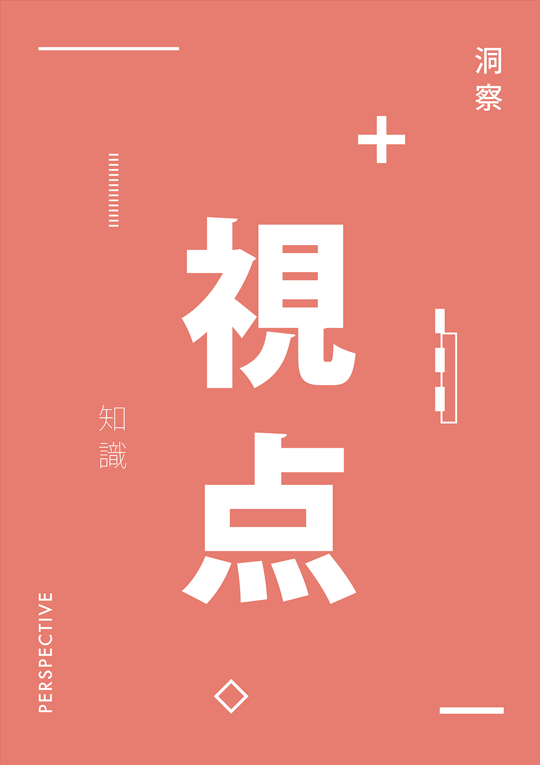 Shikata ga nai aesthetic by dale japan design biteki shikata ga nai aesthetic by dale japan design fandeluxe Image collections