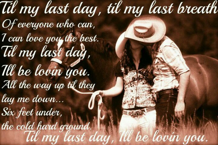 Loving Ll Be Till You Day I Lyrics My Last