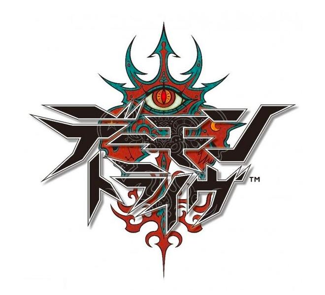 ロゴ制作に役立つサイトとロゴの作り方について ロゴデザイン ゲームのロゴ ロゴ