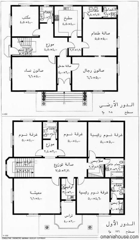 خرائط منازل عراقية 125م خرائط منازل عراقية 200 متر تصماميم منازل 2015 House Layout Plans Square House Plans Family House Plans