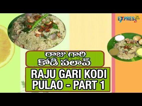 How To Make Raju Gari Kodi Pulao Yummy Healthy Kitchen With