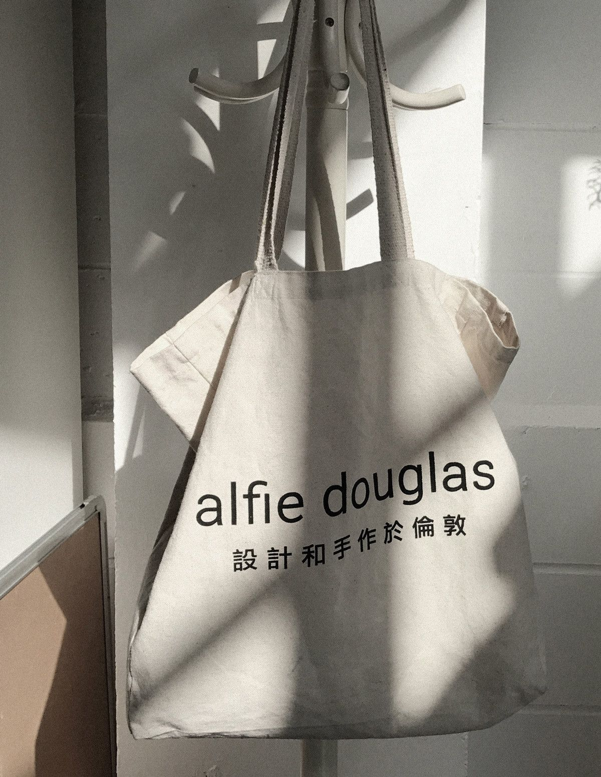 New Tote Bag By Alfie Douglas Uk Makers Of Minimal Handmade Leather Bags From London