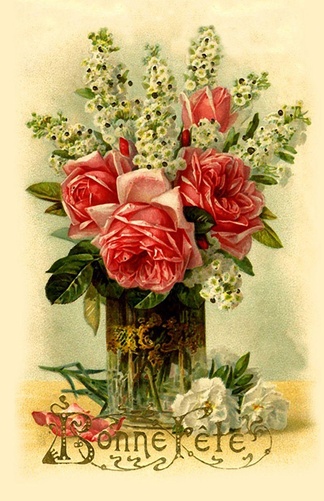 """Waterslide Decals Roses in Vase FLONZ 0709 Vintage Flowers 4pcs 2.5/""""x3.5/""""each"""